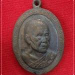 เหรียญหล่อโบราญหันข้าง เนื้อชนวน หลวงปู่นนท์ วัดเหนือวน จ.ราชบุรี