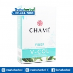 Chame V Col by วี คอล ดีท็อกซ์ ไฟเบอร์ คลอโรฟิลล์ SALE 60-80% ฟรีของแถมทุกรายการ