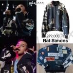 Jacket RAF SIMONS Sty.G-Dragon Loser BLACK -ระบุไซต์-