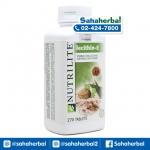 Nutrilite Lecithin E นิวทริไลท์ เลซิติน อี SALE 60-80% ฟรีของแถมทุกรายการ