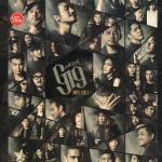 MP3, Genie Fest G19 Vol. 1
