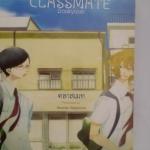 CLASSMATE by Asumiko Nakamura