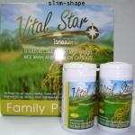 น้ำมันรำข้าวและจมูกข้าวไวทอลสตาร์(Vital Star)