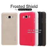 Samsung Galaxy J7 (2016) - เคสหลัง Nillkin Super Frosted Shield แท้