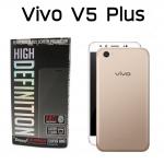 Vivo V5 Plus (GLASS M) - ฟิลม์ กระจก นิรภัยกันแตก แบบใส Dapad แท้