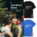 เสื้อยืด TIFFANY SOLO I Just Wanna Dance-ระบุสี/ไซต์-