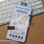 ฟิล์มกระจกนิรภัย สำหรับ Samsung Galaxy E7 : (0.2 mm )