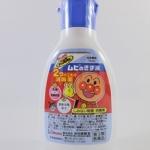Muhi Anpanman ยาใส่แผลสดฆ่าเชื้อโรค และสมานแผลสำหรับเด็ก