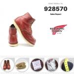 Redwing8131 ID928570 Price 6890.00.-