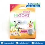 นมแพะไฮโก๊ต ผสมน้ำผึ้ง HIGOAT SALE 60-80% ฟรีของแถมทุกรายการ HIGOAT Premium Kurma & Madu