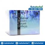 HyBeauty Abalone Deluxe ไฮบิวตี้ อบาโลน บิวตี้ ครีม ดีลักซ์ SALE 60-80% ฟรีของแถมทุกรายการ