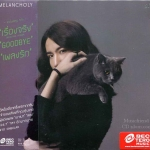 CD,Sin Singular - Melancholy