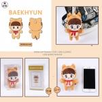 พวงกุญแจตุ๊กตา BTS - BAEKHYUN