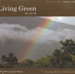 Living Green by Livin G Chiang Mai in Memories (SPA สปา บรรเลง )
