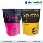 กาแฟ hycafe & กาแฟ hypuccino SALE 60-80% ฟรีของแถมทุกรายการ กาแฟลดน้ำหนัก
