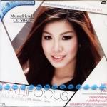 ฝ้าย Fai Am Fine ชุด Focus Karaoke Vcd