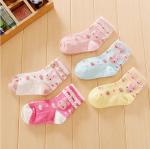ถุงเท้า (คละสี) แพ็ค 10คู่ ไซส์ 5-8ปี