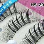 HS-20 ขนตาเอ้นใส (ขายปลีก) เเพ็คละ 10 คู่ ขายยกเเพ็ค