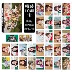 Lomo card set TWICE LIKEY(30pc)