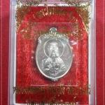 เหรียญ พระโพธิสัตว์ กวนอิม (观世音) รุ่นเจริญรุ่งเรือง เนื้อเงิน มีจาร ตอก ๒ โค๊ต และหมายเลขกำกับ ลพ.คูณ เสก เดี่ยว ปี39 (lp Koon) #๓๙๔