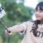 อุปกรณ์ถ่ายภาพสำหรับ SmartPhone