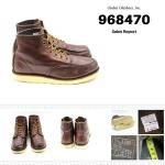 Hawkins 968470 Price 3590.00.-