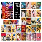 Lomo card set Girl's Generation Holiday night (30pc)