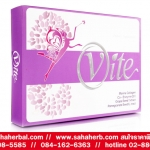 O Vite โอไวท์ โปร 1 ฟรี 1 SALE 65-85%
