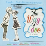 The Way Of Love CD