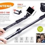 แขนช่วยถ่ายภาพ YUNTENG (มีข้อล็อค)(ยาว125cm) อย่างดี!!