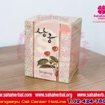 Sang Kung ซังกุง โสมนางใน ครีมปรับผิวขาว SALE 60-80% ฟรีของแถมทุกรายการ