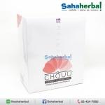CHOUU Collagen โชว คอลลาเจน บำรุงผิวกระจ่างใส SALE 60-80% ฟรีของแถมทุกรายการ