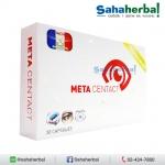 Meta Centact เมต้า เซนแท็ค อาหารเสริมบำรุงดวงตา SALE 60-80% ฟรีของแถมทุกรายการ