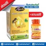 AuswellLife Royal Jelly 2180 mg ออสเวลไลฟ์ นมผึ้งเกรดพรีเมี่ยม SALE ส่งฟรี มีของแถม มากมาย