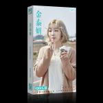 โปสการ์ดเซต Taeyeon 2016 XMXP580