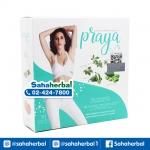 Piaya by LB อาหารเสริมลดน้ำหนัก ปูไปรยา SALE 60-80% ฟรีของแถมทุกรายการ