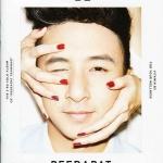บี พีระพัฒน์(Be Peerapat) - B3 (CD)