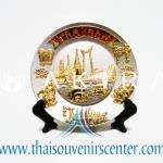 ของพรีเมี่ยม ของที่ระลึกไทย จานโชว์ แบบที่ 1 Size SS สีเงินลายทอง