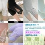 กางเกงเล็คกิ้งคนท้อง L0229 เอวปรับระดับสีม่วง ชมพู ขาว เขียว ม่วงอ่อน กรุณาระบุสี