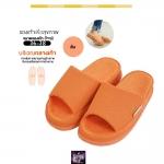 RF01- Size L สีส้ม