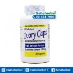 Ivory Caps กลูต้าไธโอนแบบกิน ไอวอรี่แคป SALE 60-80% ฟรีของแถมทุกรายการ