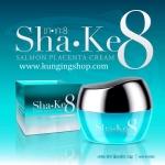 Shake8 (ชาเกะ8) 1 กระปุก ส่งฟรี EMS