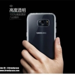 Samsung Galaxy S7 edge - เคสใส TPU Soft Airbag TOTU DESIGN แท้