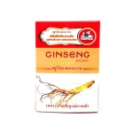 GINSENG COLLAGEN SOAP