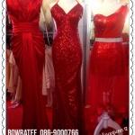 ชุดราตรียาวสีแดงให้เช่าในราคาถูก 500-700บาท
