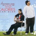Calories Blah Blah - Another Side of Love แคลอรี่ส์ บลาห์ บลาห์
