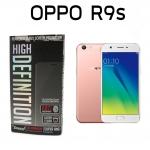 OPPO R9s Plus (GLASS M) - ฟิลม์ กระจก นิรภัยกันแตก แบบใส Dapad แท้