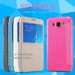 Samsung Galaxy J7 (2016) - เคสฝาพับ Nillkin Sparkle leather case แท้