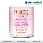 Roze' Collagen โรส คอลลาเจน by NARA SALE 60-80% ฟรีของแถมทุกรายการ