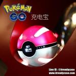 แบตสำรอง Pokeball Pokemon Go 10,000 mAh